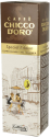 CHICCO D'ORO Espresso Bar 100% Arabica - Kaffeekapseln - 10 Stück