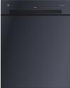 V-ZUG GS60SDIG - Einbau Geschirrspüler - Massgedecke 13 - Energieeffizienz A+++ - Spiegelglas/Schwarz