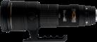 SIGMA APO 500mm F4.5 EX DG Pentax