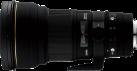 SIGMA APO 300mm F2.8 EX DG / HSM Pentax