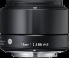 SIGMA Art   19mm F2.8 DN Sony-E, schwarz