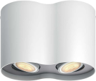 PHILIPS hue Pillar 56332/31/P7 - Spot - 50 W - Weiss