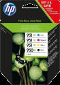 hp  950XL/951XL Combo Pack, schwarz, gelb, cyan, magenta