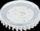 EGLO EGLO LM-GX53-LED 11442, 7 W
