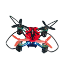 Carrera RC Micro Quadrocopter, 2.4 GHz