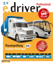 e.driver Professional V1.0 - 700 Fragen (Kat. C/CE/C1/D/DE/D1), PC/Mac, Multilingual