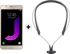 Samsung Galaxy J7 (2016) + Samsung Level U Pro EO-BN920
